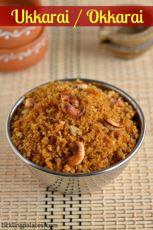 Ukkarai Recipe